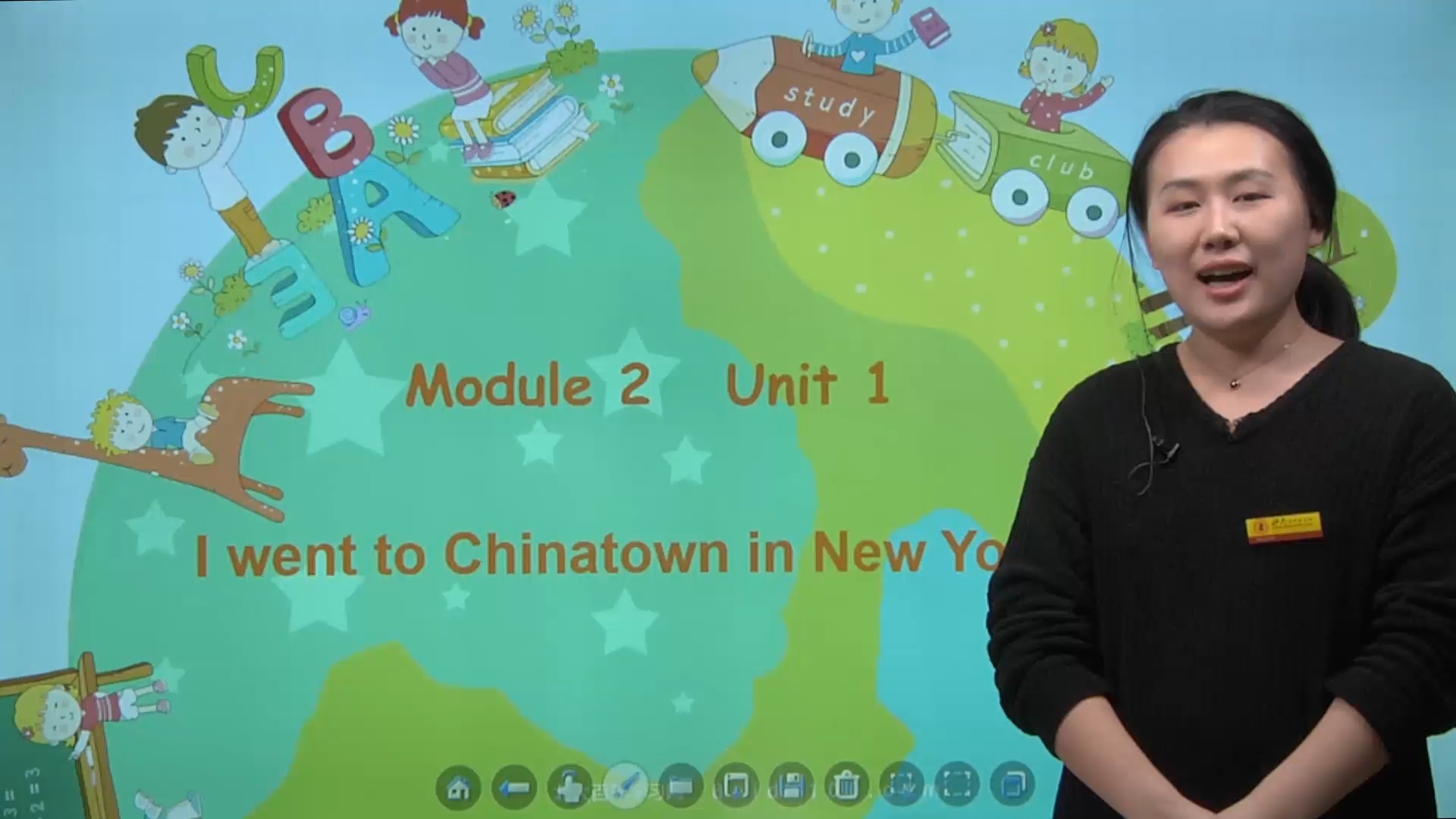 六年级英语上册 Module 2 Unit 1 I went to Chinatown in New York yesterday. lesson1同步课堂视频